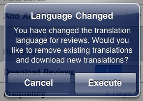 Language changed